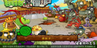 Plants vs. Zombies: Journey to the West/Gallery