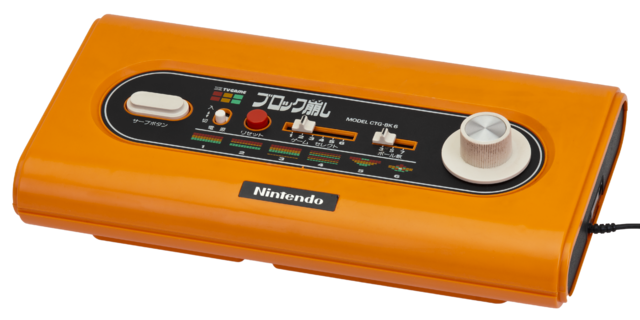 File:Nintendo-Color-TV-Game.png
