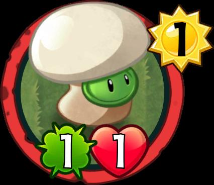 File:Button MushroomH.png