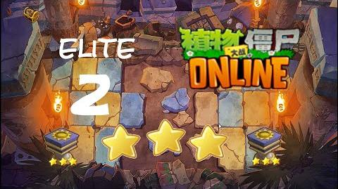 PC PvZ Online - Adventure Mode - Zphinx (Elite) 2