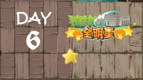 Pirate Seas - Day 6 (PvZ: AS)