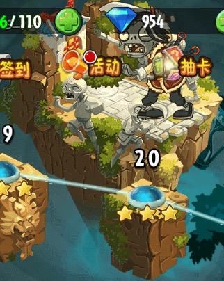 File:SwordMap.jpg