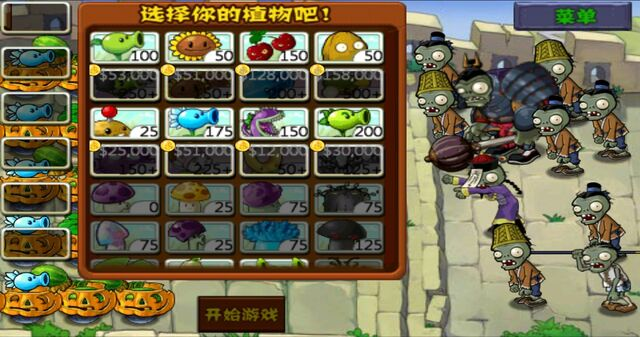 File:PvZ GWE Survival Endless 3.jpg