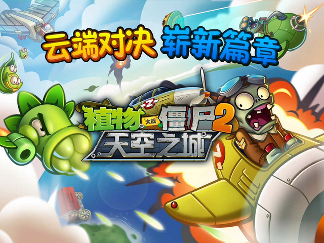 File:Castle in the Sky Promotion (1).PNG