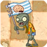 File:Beach Flag Zombie2.png