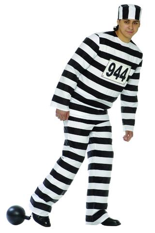 File:Prisoner Gargantuar's clothes.png