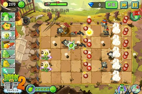 File:Pvz2 chinese 1.2.5.jpg