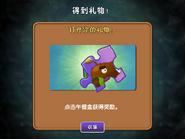 CCPuzzle