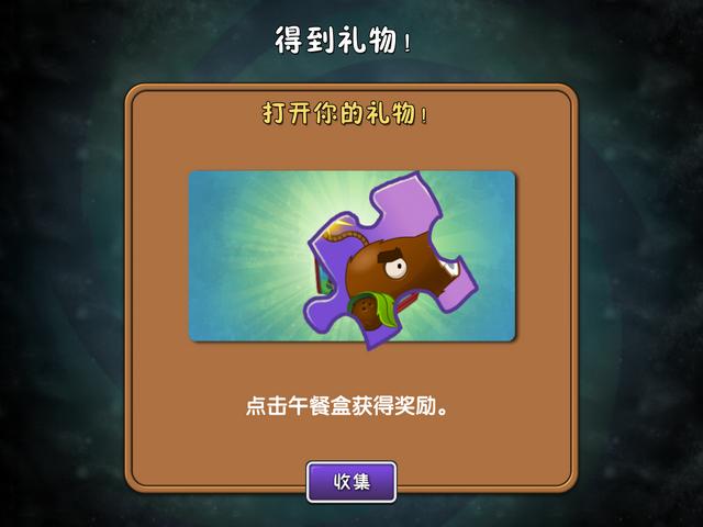 File:CCPuzzle.png