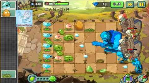 Kungfu Map Mini Games 07 Han Bronze Gargantuar Boss Plants vs Zombies 2 Chinese