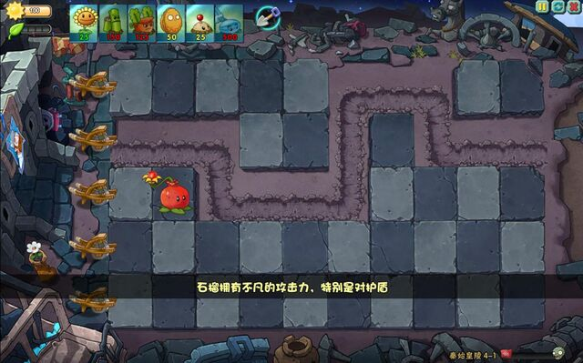 File:Qin Shi Huang Mausoleum - Level 4-1.jpg