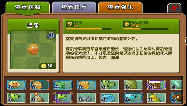 File:Wall-nut Almanac China.png