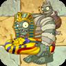 Tập tin:Mummified Gargantuar2.png