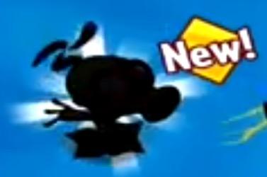 File:Skyshooter silhouette.jpeg