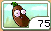 File:CoffeeBeanSeed.PNG