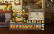 Gaia's PvZO gameplay pics 41