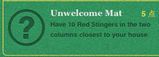 File:Lc achievement 1.png