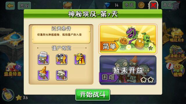 File:NewAE7M.jpg