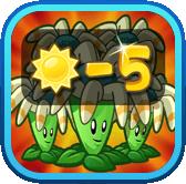 File:Bloomerang Upgrade 1.png