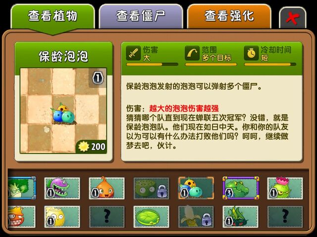 File:BB2.jpg