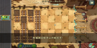 Wild West - Day 5 (Chinese version: pre-1.8)