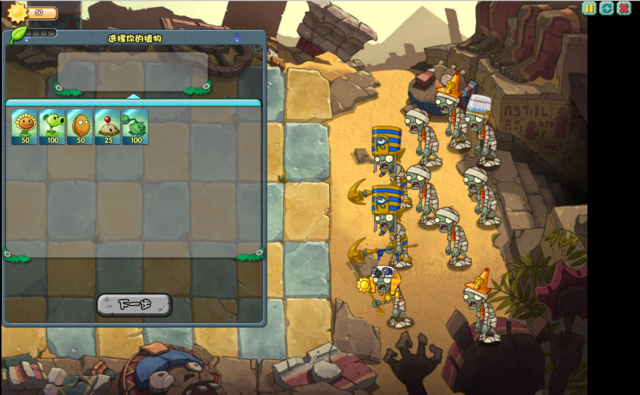 File:Desert deathzombies ingame.png