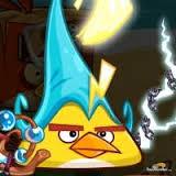 File:Lightning Bird.jpg