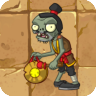 Gong Zombie2