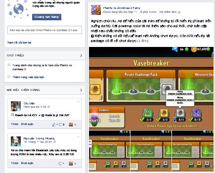 File:Vasebreaker menu edited.png