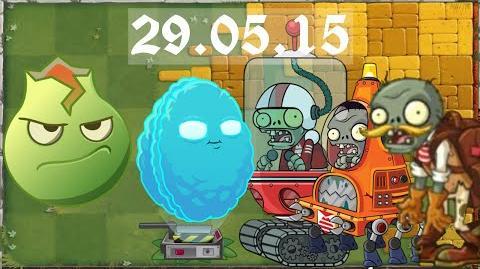 Thumbnail for version as of 11:21, May 28, 2015