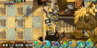 Ancient Egypt - Day 29 (PvZ: AS)