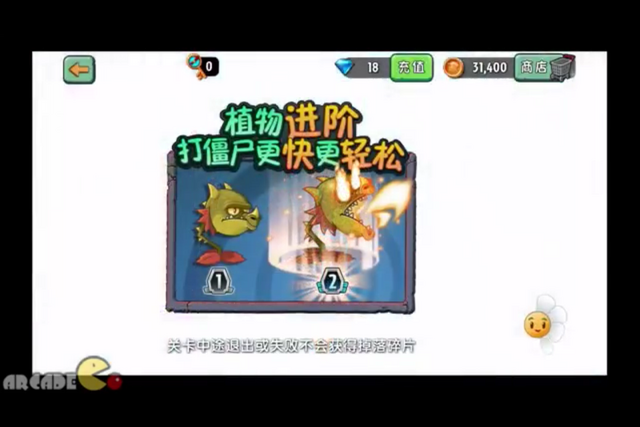 File:ChinaSnapdragonUpgradeAd.PNG