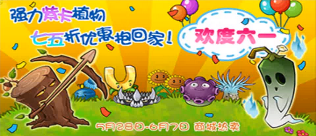 File:Advertisment2.png
