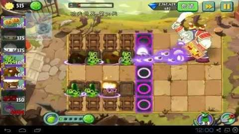 Plants vs Zombies 2 - Kungfu World Day 30 Kungfu Zomboss Wang stiff knife Plants vs Zombies 2 Chinese