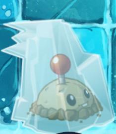 File:FrozenPMine.jpeg