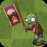 Rally Zombie2