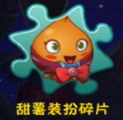 File:Puzzle costume Sweet Potato.png