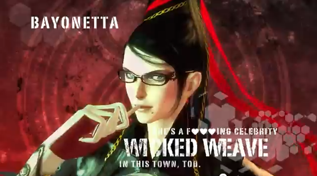 File:Bayonetta Celebrity.png