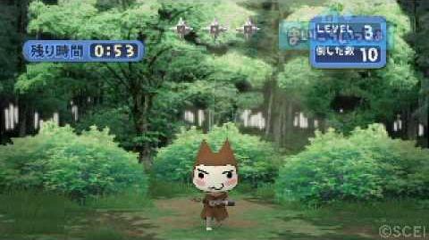 Mainichi issyo ☆throwing knife game☆ まいにちいっしょ 手裏剣なげ ゲーム