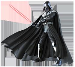 Vader copy