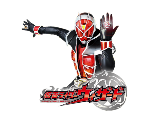 File:Kamen rider wizard logo original y rider by xmarcoxfansubs-d5dt046.png