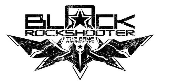 File:BRSgame logo.png
