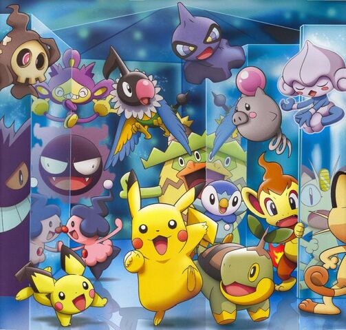Plik:Wiki Pokemon Tło.jpg
