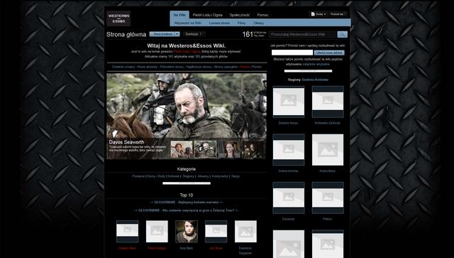 Plik:Gra o tron Wiki 1 (ComDev blog).png