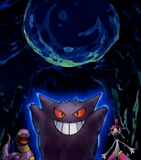 File:200px-Team Meanies Gengar Confusion.png
