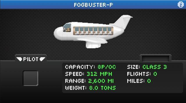 File:FogbusterP.jpg