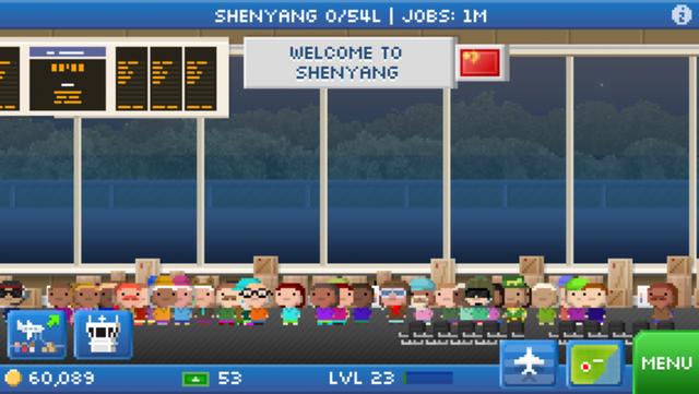 File:Shenyangnight.png