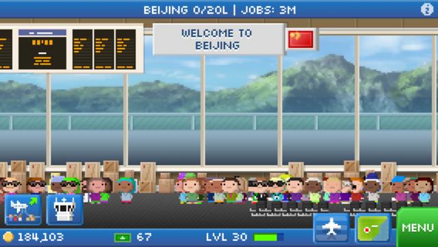File:Beijingday.png