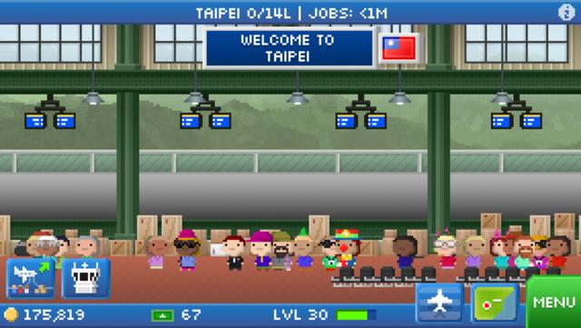 File:Taipeiday.png