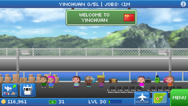 File:Yinchuanday.png